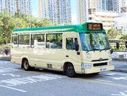 WC1641 Kowloon 16B 15-06-2020