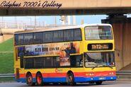 893@HKIA Suttle Bus