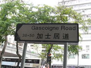 Gascoigne Sign