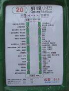 HKGMB 20 info Dec11