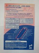 KCR K73 Leaflet 2004-04-18