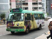 LW2314 Hong Kong Island 63 19-07-2017