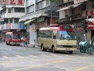 Mong Kok Soy Street PLB 4
