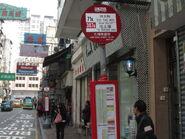 Nam Shing Street 20131222-2