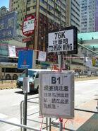 Tung Lok Street 2