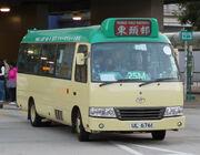 050009 ToyotacoasterUL6761,KL25M