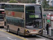 ATSE1-606-2