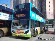Bus Boy SH1334 1A