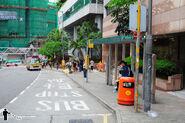 Fat Kwong Street Homantin Plaza 2 20160518