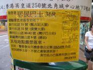 HR36 illegal alighting penalty notice