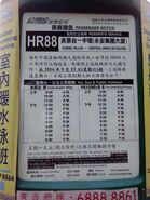 HR88 weekend freq reduction 20140913