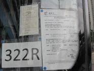NR322 SoS 20120222