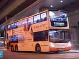 龍運巴士NA34線