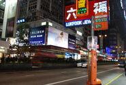 Shantung Street Nathan Road N9
