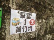 Wah Fu to Wong Chuk Hang minibus poster