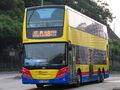 118 Mong Kok Special 8161