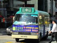 Argyle Street GMB 12A