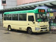 CX6839 Hong Kong Island 23 29-12-2019