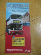 KCR K16 2003 leaflet 1