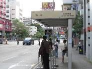 Lai Chi Kok Road Boundary Street 1