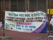 NTGMB 65-66-67 ChangeOperator banner 20171226