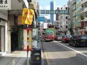 Nga Tsin Wai Road Junction Road S1