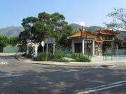 San Tam Road Chuk Yau Road