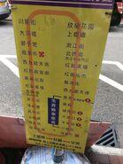To Kwa Wan to Tsuen Wan minibus stop 2