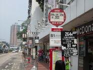 Yuen Long Plaza 2