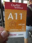 CityflyerA11 Ticket