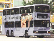 GL258 11