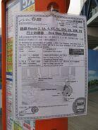 Ifc2 stop relocation 2012 notice (NWFB)