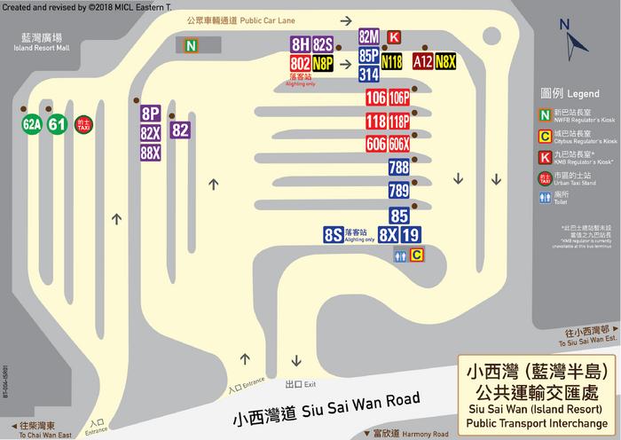 Island Resort Bus Terminus Plan