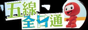 KMB DayPass Logo