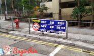KMB N213 Promotion Banner