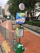 Kowloon City to Tsuen Wan minibus stop