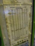 NR954 timetable eff 20100401 2