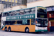 NWFB 1073 84S