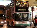 N 5061 N796 MKRd-1