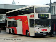 PC5322 2