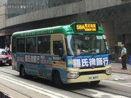 VC8197 Hong Kong Island 58A 09-10-2018