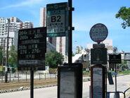 Yuen Long Park B1