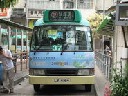 Fook Hong Street r37