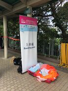 Free MTR Shuttle Bus S1A aboading point in Ocean Park