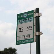 Tong Fong Tsuen Stop 4