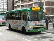 VP730 Hong Kong Island 5M 13-12-2018