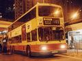CTB 620 N102