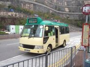 ES3530 Kowloon 83A