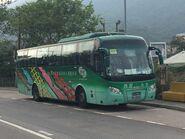 HR8252 Sha Tau Kok Express 28-03-2019