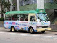LW1609 Kowloon 41M 03-06-2020